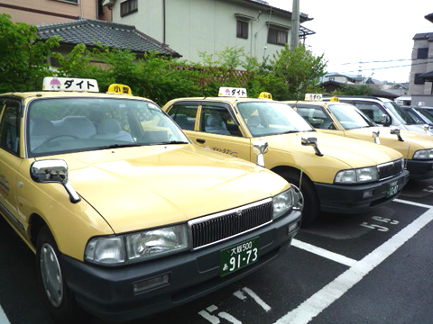 ダイトタクシー(大桐自動車有限会社) 様