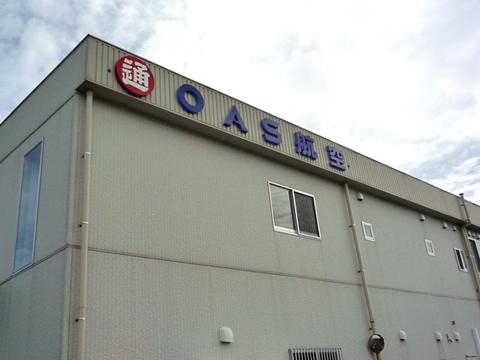 沖縄日通エアカーゴサービス株式会社 様